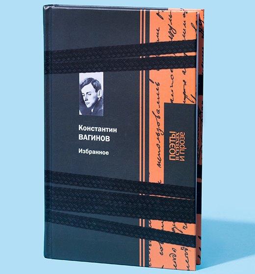 Литератор Катя Морозова  о любимых книгах. Изображение № 9.