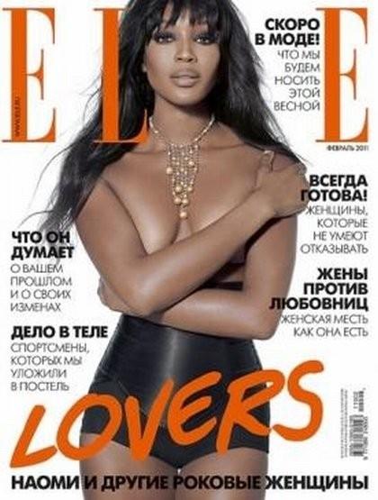 Наоми Кэмпбелл на обложке российского Elle, февраль 2011. Изображение № 11.
