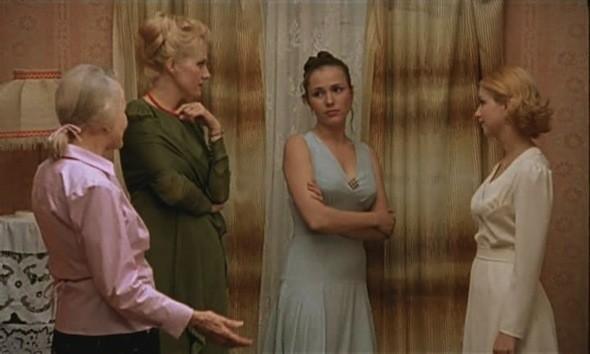 «Граница. Таежный роман», 2001 г. Изображение № 11.