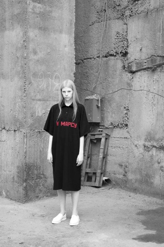 Yulia Yefimtchuk+ SS15. Изображение № 5.