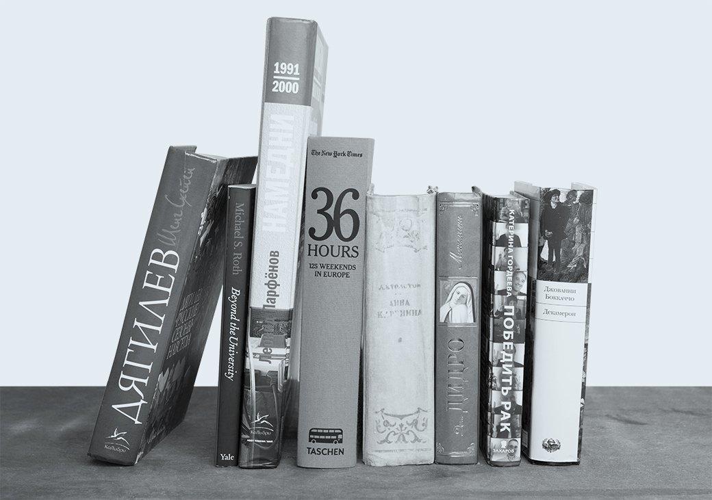 Генеральный директор фестиваля Context Софья Капкова о любимых книгах. Изображение № 2.
