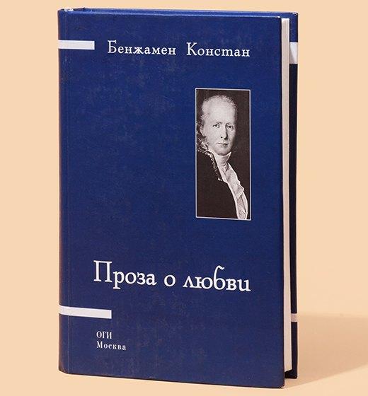 Редактор «Афиши» Нина Назарова  о любимых книгах. Изображение № 4.