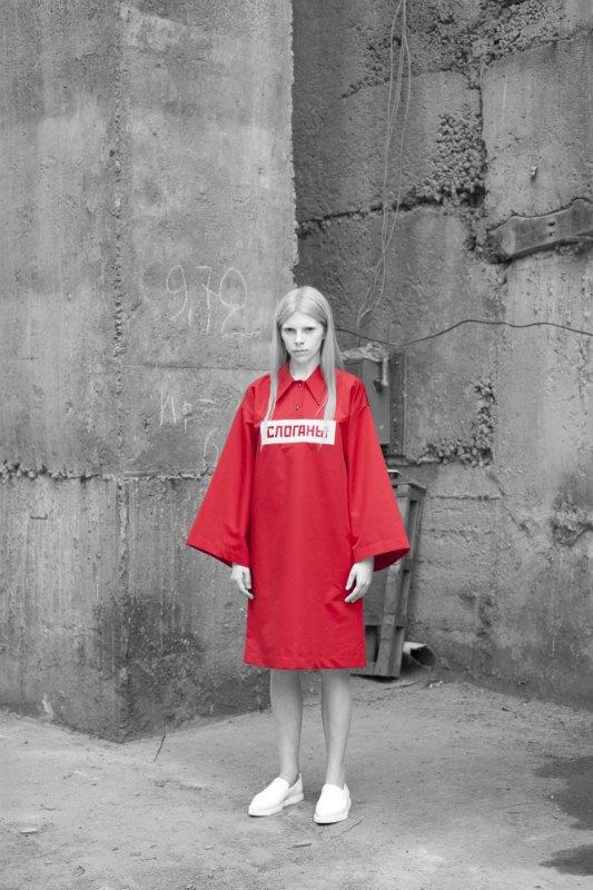 Yulia Yefimtchuk+ SS15. Изображение № 7.