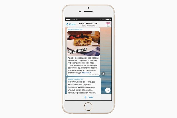 На кого подписаться в Telegram: 12 каналов о еде, вине и ресторанах. Изображение № 11.