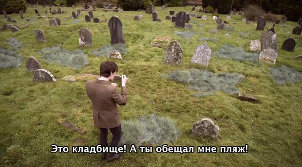Гид по сериалу «Доктор Кто» и рекап последних шести сезонов в скриншотах. Изображение № 104.