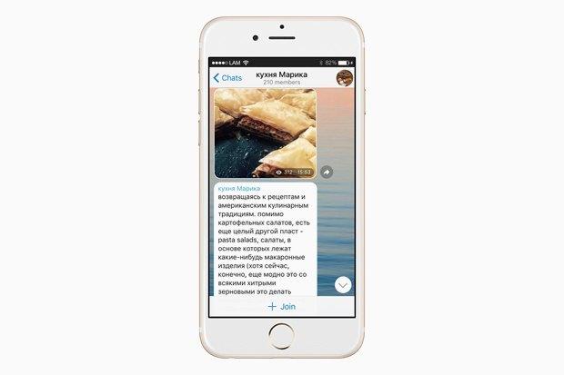 На кого подписаться в Telegram: 12 каналов о еде, вине и ресторанах. Изображение № 12.