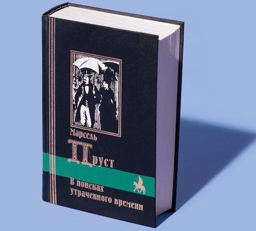 Галеристка Елена Баканова о любимых книгах. Изображение № 3.