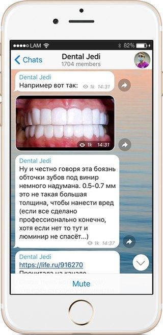 На кого подписаться: Telegram-канал стоматолога Dental Jedi. Изображение № 1.