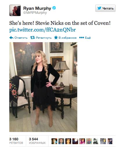 Солистка Fleetwood Mac появится в American Horror Story. Изображение № 1.