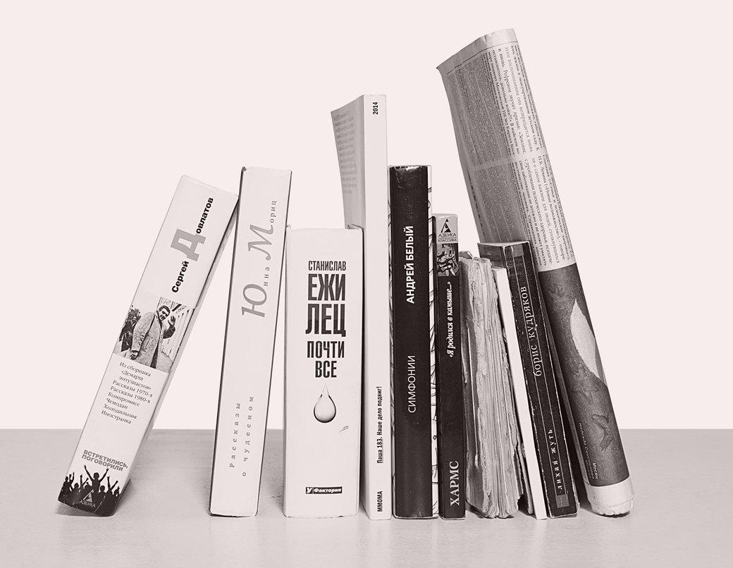Арт-активистка  Катрин Ненашева  о любимых книгах. Изображение № 2.