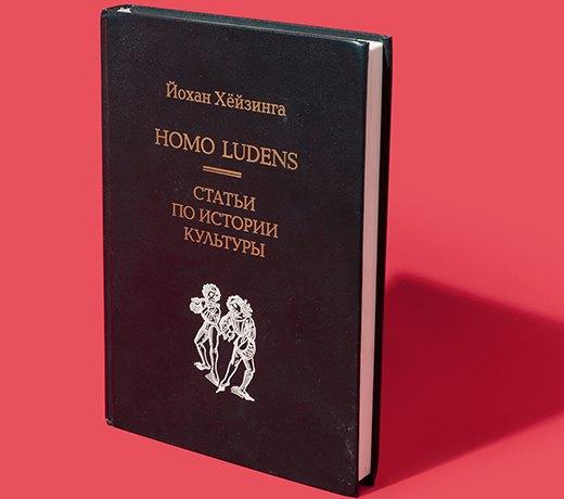 Художница Марина Винник о любимых книгах. Изображение № 4.