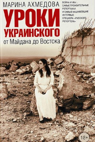 Что читать зимой: 10 книг о сильных женщинах. Изображение № 8.