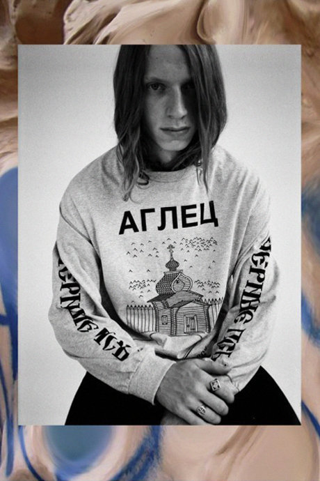 Антилубок: Как дизайнеры переосмысляют моду на «русское» . Изображение № 3.