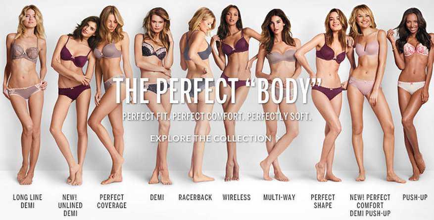 Реклама нижнего женского белья слоганы мужчины переодетые нижнее женское белье