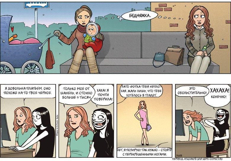 Женская мизогиния: Что заставляет нас  презирать свой пол. Изображение № 2.