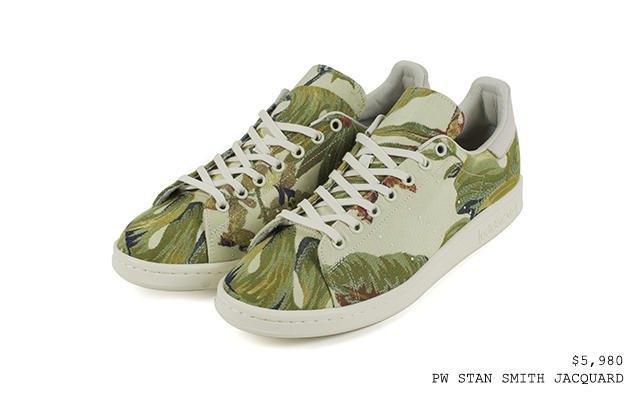 Фаррелл Уильямс и adidas Originals готовят новую совместную коллекцию. Изображение № 2.