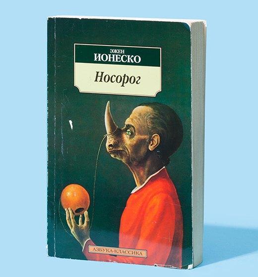 Литератор Катя Морозова  о любимых книгах. Изображение № 6.