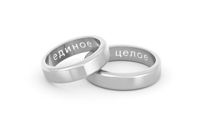«Вместе — сила»: Марка Avgvst выпустила парные кольца. Изображение № 1.