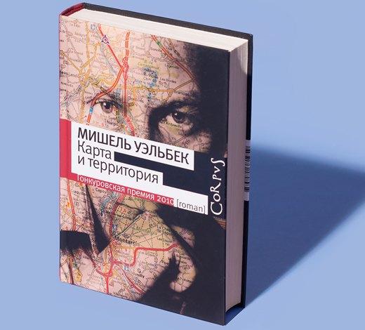 Галеристка Елена Баканова о любимых книгах. Изображение № 6.