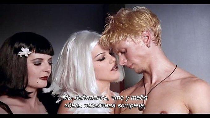 Что можно узнать  о стиле 90-х из фильма Грегга Араки «Нигде». Изображение № 10.