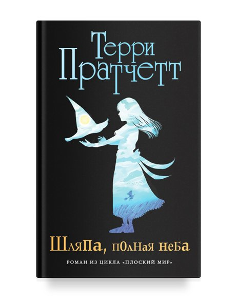 Что читать летом: 11 долгожданных книг на русском. Изображение № 10.