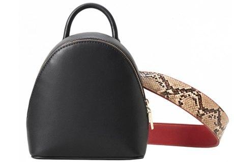 Маленькие и аккуратные сумки: От простых до роскошных. Изображение № 9.