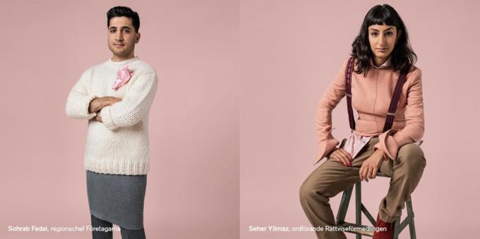 Новая кампания Åhlens против гендерного разделения одежды. Изображение № 5.