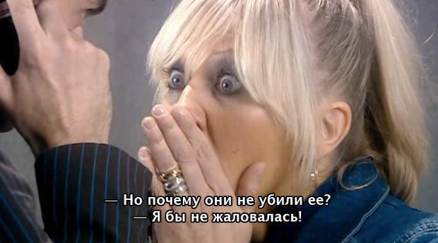 Гид по сериалу «Доктор Кто» и рекап последних шести сезонов в скриншотах. Изображение № 69.