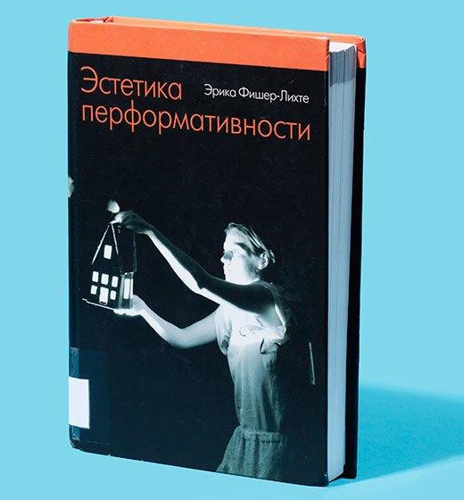 Художница и куратор Ольга Широкоступ  о любимых книгах. Изображение № 11.
