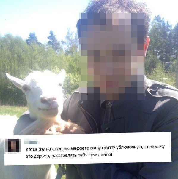 Создательница проекта «Дети-404» опубликовала угрозы из соцсетей. Изображение № 7.
