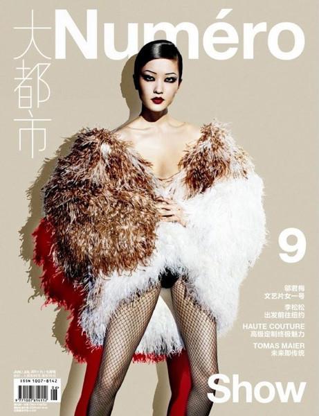 10 успешных моделей из Азии. Изображение № 103.