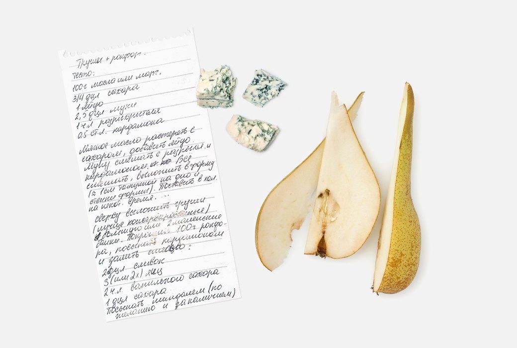 8 рецептов маминых пирогов на майские праздники. Изображение № 6.