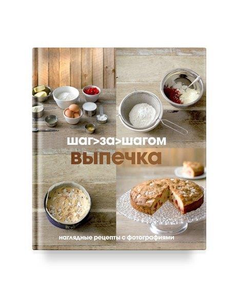 Кухня, ты космос:  Кулинарные книги  для начинающих. Изображение № 2.