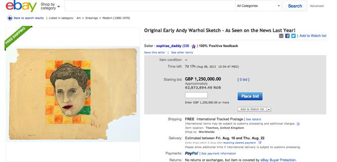 Как купить Уорхола за три евро и продать за полтора миллиона. Изображение № 1.